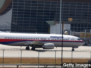 Video: Malaysia Airlines considers rebranding