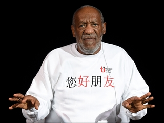 Bill Cosby's motion to dismiss charges is denied