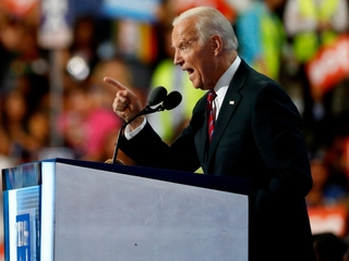 Biden not ruling out 2020 run