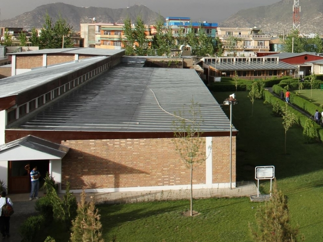 The American University Of Afghanistan Was Reportedly Attacked