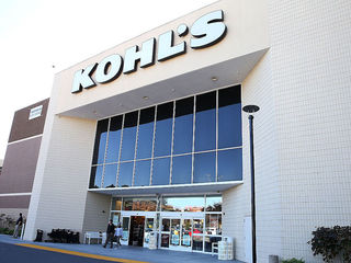Kohl's Black Friday ad reveals $9.99 appliances