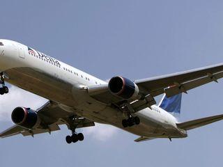 Delta increases reward for bumped passengers
