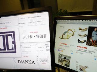 Men probing Ivanka brands arrested, missing