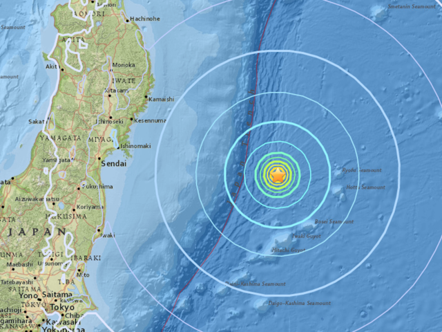 Strong natural disaster  hits off coast of Japan; no tsunami threat