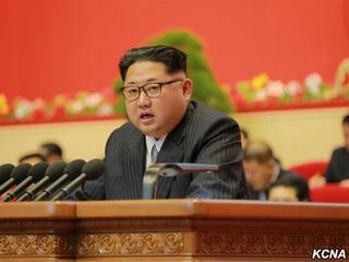 Kim Jong Un hosts political conference