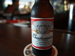 Budweiser to rename beer 'America'