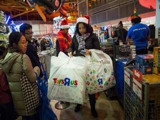 Toys R Us pre-Black Friday sale ad leaked