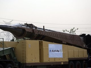Iran announces it will not stop missile program