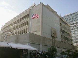 Mideast reacts to potential move of US Embassy