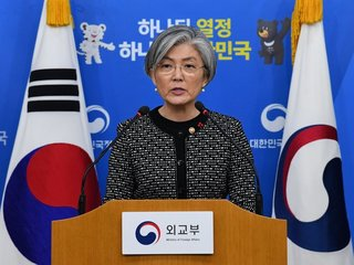 S. Korea seizes second ship