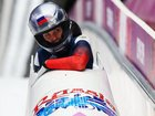 Second Russian athlete fails doping test
