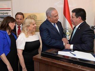 Paraguay moves its embassy to Jerusalem