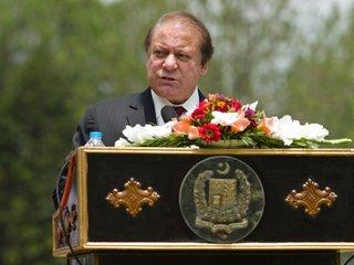 Former Pakistan prime minister sentenced