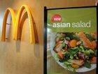 3K McDonald's stores pull salads amid illnesses