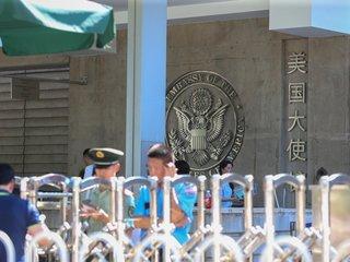 Explosion near US embassy in Beijing