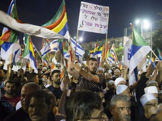 Arab groups challenge Israel's nation-state law