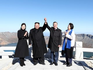 Moon departs North Korea after summit finishes