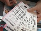 Mega Millions winning numbers for Oct. 23